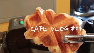ENG)cafe vlog| 크로플 |크로와플| 컴포즈알…