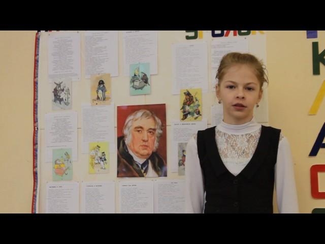 Изображение предпросмотра прочтения – ВикторияБогдан читает произведение «Свинья под дубом» И.А.Крылова