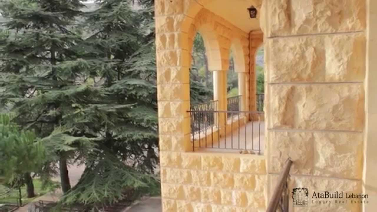 Atabuild Lebanon Luxury Real Estate Luxury Villa In