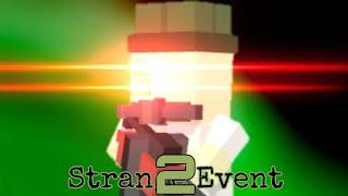 Strange Event 2 (Simple Sandbox film)