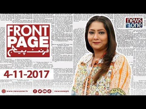 Front Page - 4-November -2017 - News One