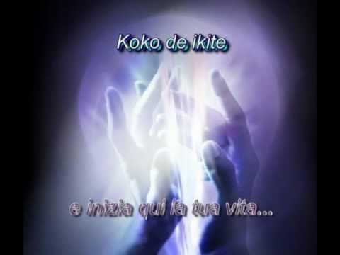 Anime Lyrics dot Com - Kaze no Rekuiemu - Requiem of the ...