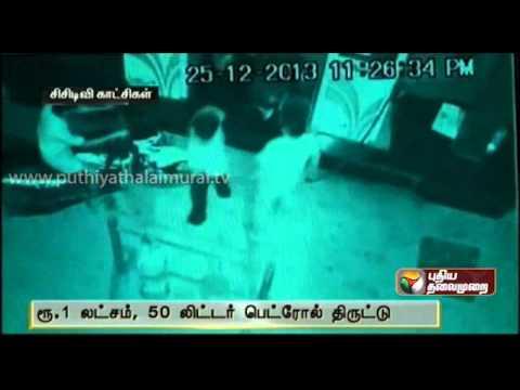 Petro bunk theft near Pudukkottai