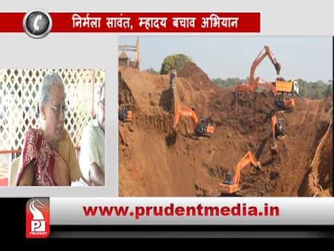 Prudent Media Konkani News 17 Aug 17 Part 1