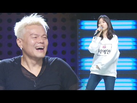 Seo Ye Ahn Singing 'Problem' With Very Cute Dance! 《KPOP STAR 6 Special》 EP02