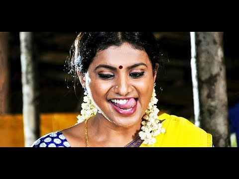 Apple Penne Full Movie # Tamil Super Hit Movies # Tamil Full Movies # Roja, Iswarya Menon