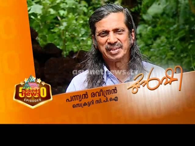 Munshi reach 5000 episode , Pannyan Raveendran Munshi promo video