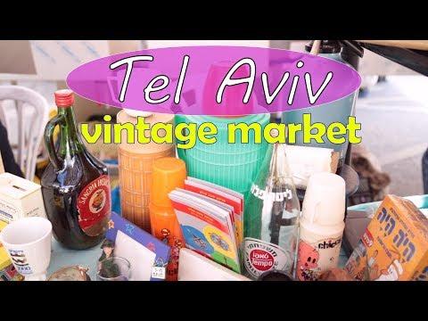 TEL AVIV TRAVEL GUIDE- TEL AVIV VINTAGE MARKET