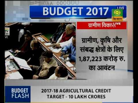 Union Budget Live on DD Kisan Part-7 (01.02.2017) बजट 2017
