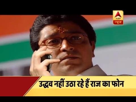 Jan Man: Uddhav Thackeray ignores Raj Thackeray's calls for coalition