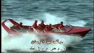 Arabic Karaoke: ANA WEL CHO2 MYRIAM FARES