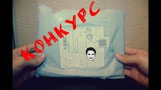 Спиночёс с AliExpress + КОНКУРС