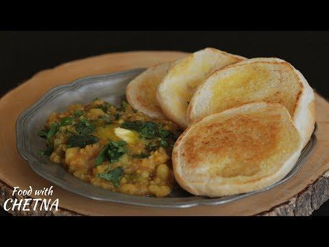 Pav Bhaji - Vegetarian Indian street food from 'Chai, Chaat & Chutney'