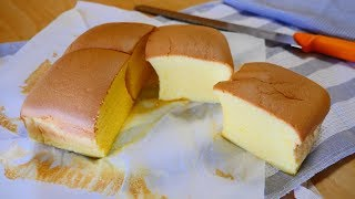 Taiwanese Castella that You Can Bake at Home! (with severe noise...) お家でできる 台湾カステラ(ノイズあり)