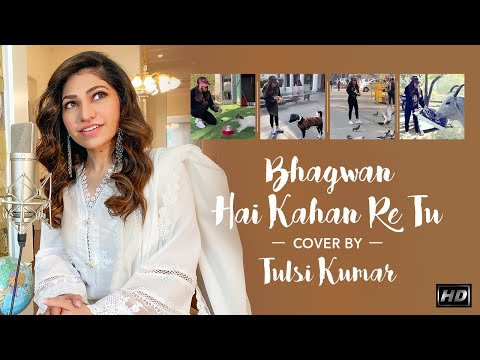 Tulsi Kumar: Bhagwan Hai Kahan Re Tu | Song Cover | Raw & Unplugged |PK| Aamir Khan | Anushka Sharma