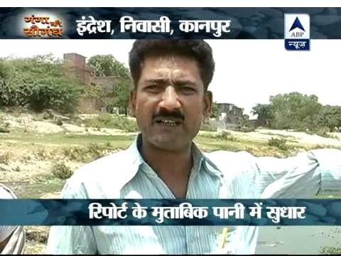 Industrial waste is the main reason behind Ganga's pollution in Kanpur
