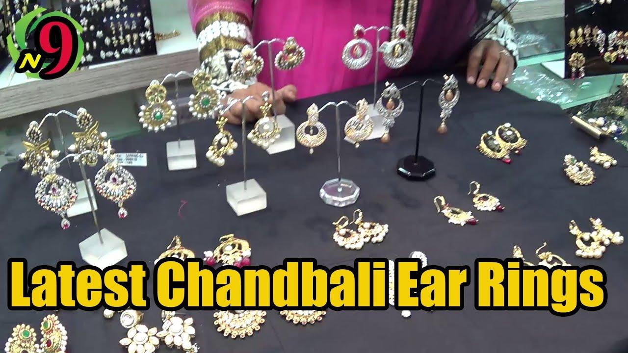 Latest Chandbali EarRings in 1 Gram Gold Jewelry N9 Telugu Full HD ...