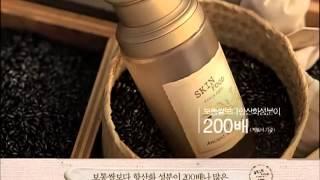 Skinfood - Bộ dưỡng da gạo Ancient Rice Thumbnail