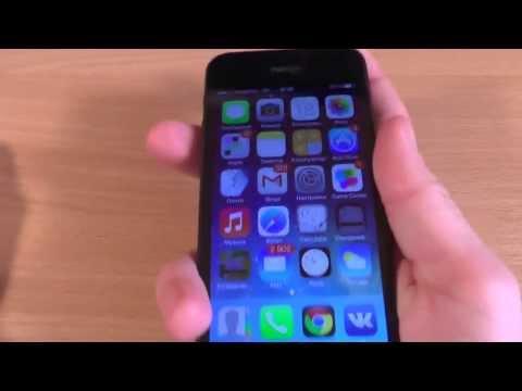 Как поставить панорамные обои на iOS 7