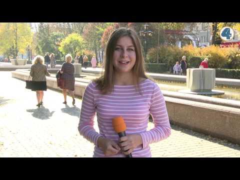 TV-4: Тернопільська погода на 16 жовтня 2019 року