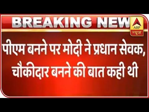 Ravi Shankar Prasad Full PC: #MainBhiChowkidar Is People's Movement Now   ABP News