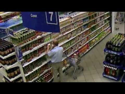 Глава 12 Розничная и оптовая торговля / Маркетинг. Курс лекций