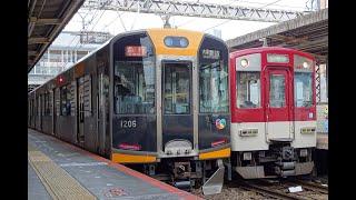 【近鉄】奈良線内の急行運用に入る阪神1000系
