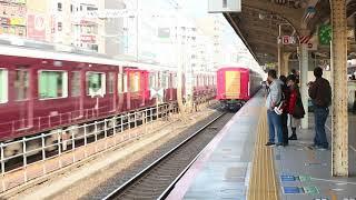 京急新1000形17次車(1613F)甲種輸送 三ノ宮駅通過