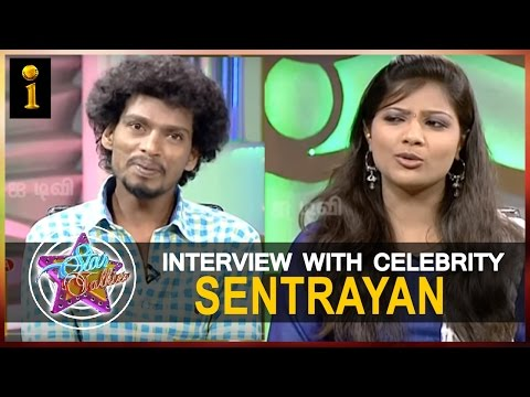Star Talkies - Special Interview With -Actor Sentrayan