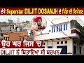 Suno Sarpanch Saab : देखें Superstar Diljit Dosanjh के Village की Report