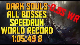 Dark Souls Speedrun All Bosses World Record [1:05:48] from Twitch