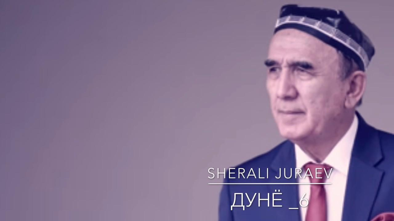 sherali juraev qadah mp3