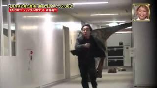 FUNNY JAPANESE PRANK T-REX