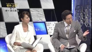 【賢者の選択】 (1/3)国分 kokubu  社長対談テレビ番組 Japanese company president interview! business ビジネス CEO TV