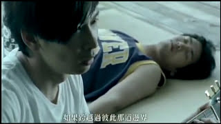 Z -Chen 張智成 - 暗戀 MV Resimi