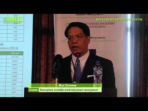 Export credit agency (ECA) financing - Jun Planca SMBC