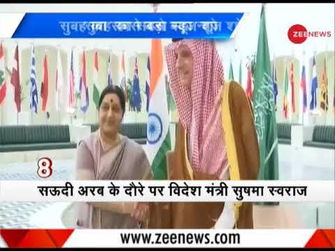 Morning Breaking: Sushma Swaraj inaugurated Janadriyah in Saudi Arabia