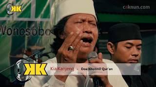 Cak Nun KiaiKanjeng – Doa Khotmil Quran