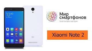Xiaomi Redmi Nоte 2 - качественный недорогой смартфон.(Наш сайт http://world-smartphones.com.ua/ ---------------------------- Мы в ВК https://vk.com/club87518803 Заказы и вопросы пишите нам. -------------------------..., 2015-10-26T21:07:13.000Z)