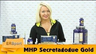 MHP - Secretagogue Gold Спортивное питание (ERSport.ru)