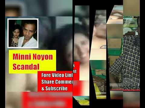 মিন্নি | নয়নের সাথে মিন্নির গোপন ভিডিও ফাঁস | মিন্নি নয়নের গোপন সম্পর্কের লিংক | Minni | Noyon