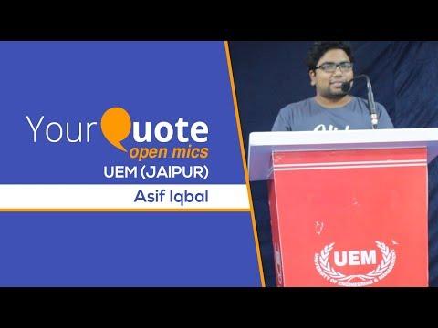 'Amar Kotha' by Asif Iqbal | Bengali Poetry | YQ - UEM Jaipur (Open Mic 1)