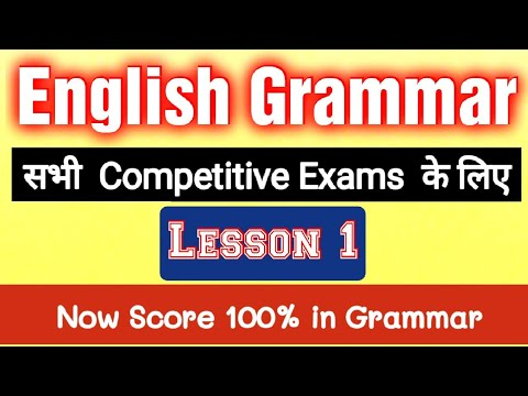 Lesson 1: English Grammar Lessons For Beginners   English Grammar For Competitive Exams
