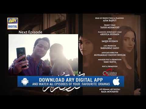 Gul-o-Gulzar Episode 12  Teaser  ARY Digital Drama