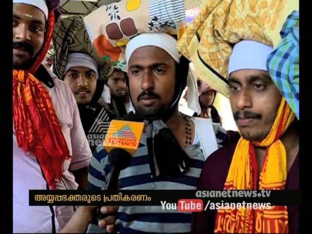 "Ayyappa Pilgrim's Response on Supreme Court questions about ""ban on women in sabarimala"""