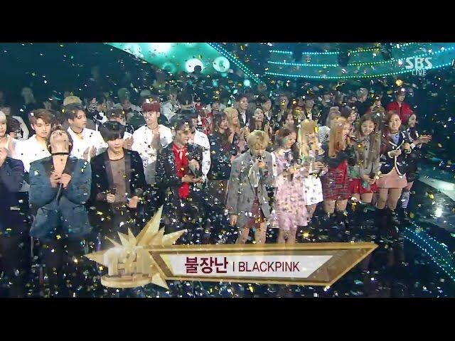 BLACKPINK — '불장난 (PLAYING WITH FIRE)' 1127 SBS Inkigayo : NO.1 OF THE WEEK
