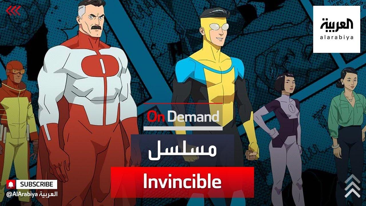 كل شخصيات -السوبر هيرو- يجتمعون في مسلسل Invincible  - نشر قبل 4 ساعة