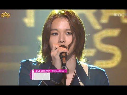 Royal Pirates - Shout Out, 로열 파이럿츠- 셧 아웃 Music Core 20130907