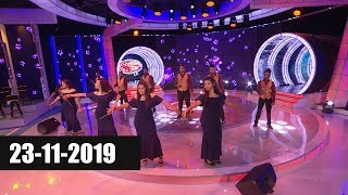 Derana Dream Stars | Season 09 - 23rd November 2019