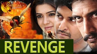 Revange | Hindi Dubbed | Action | 2017 | South Indian Movie | HD